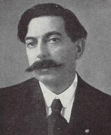 Гранадос Энрике