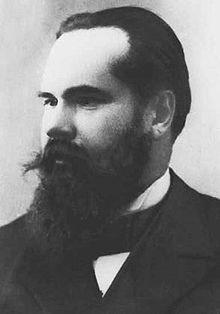 Танеев, Сергей Иванович